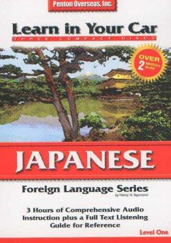 Download Learn in Your Car Japanese