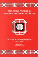 The China factor in Modern Japanese thought by Lincoln Li