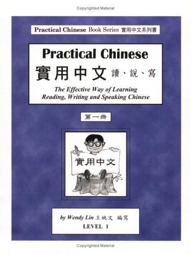 Practical Chinese