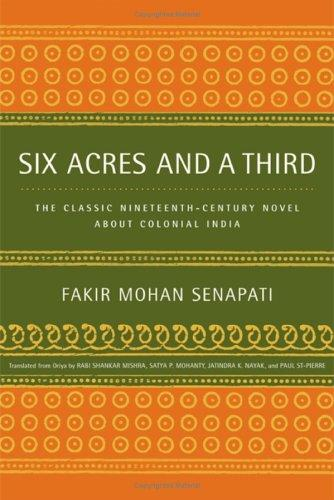 Six Acres and a Third