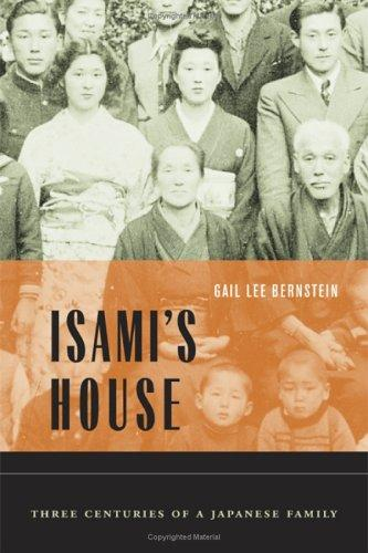 Download Isami's House